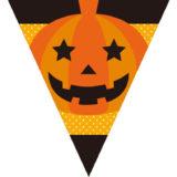 オレンジが基調色のハロウィンパーティー演出に! ジャック・オ・ランタンの三角フラッグガーランド素材