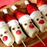 クリスマスパーティー料理~カワイイ!スゴイ!アイデア料理&スイーツまとめ