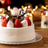 【2018年】ネット通販で買えるクリスマスケーキ特集
