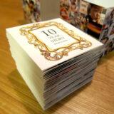 思い出つながるジャバラカード(BOX付き!)~手作りメッセージカードアイデア集