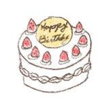 バースデーケーキのイラスト(苺のシートケーキ) | 無料で使える!誕生日のフリー素材(商用利用・加工可)