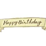 Happy Birthdayの文字が書かれたリボンのイラスト素材