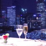 誕生日・記念日向け特別プランのあるレストラン