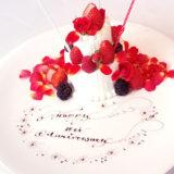 二段重ねアニバーサリーケーキが素敵!葉山庵Tokyoで結婚記念日のお祝い