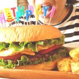 妻の誕生日に超巨大ハンバーガーを手作り〜ビッグバースデーガーバーでサプライズ!