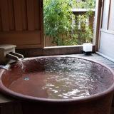 箱根湯本温泉「ホテルおかだ」露天風呂付き客室「紅藤」に泊まってみた感想