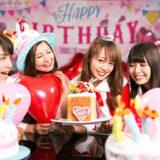 【バースデー女子会】女友達の誕生日祝いに人気!ホテルバリアンリゾートの「女子会プラン」が楽しそう♪