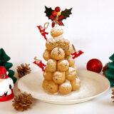 市販のお菓子で簡単手作りスイーツ!クリスマスにぴったりの「クロカンブッシュ」のレシピ・作り方