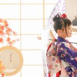 二分の一成人式(ハーフ成人式)の祝い方&プレゼント〜10歳の誕生日にも!